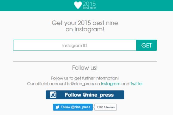 Instagram Hacks Best Of Nine